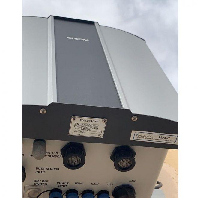 Riyadh-Airport-Dust-Measuring-Device-Oizom-Dustroid-Pro