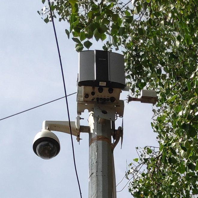 Varanasi-Efkon-Automatic-Weather-Station-Oizom-Weathercom-Lite